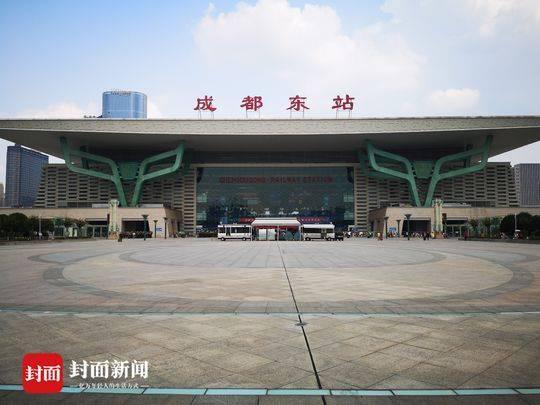 便捷!21日起成灌、成渝高铁沿线车站可刷身份证进站