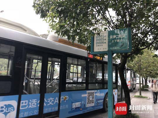 成都新一批定制巴士上线近两周 早高峰平均上座率达80%