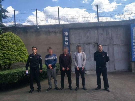 敬酒时因喝与不喝起冲突 凉山三男子被拘留