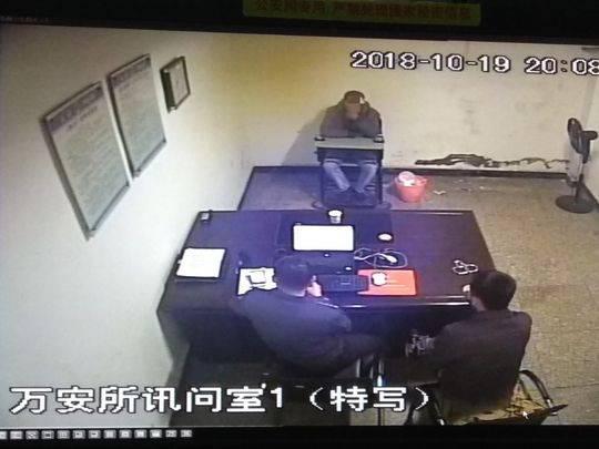 3年發布上千條微博中傷民警 男子涉嫌誹謗被拘留5日
