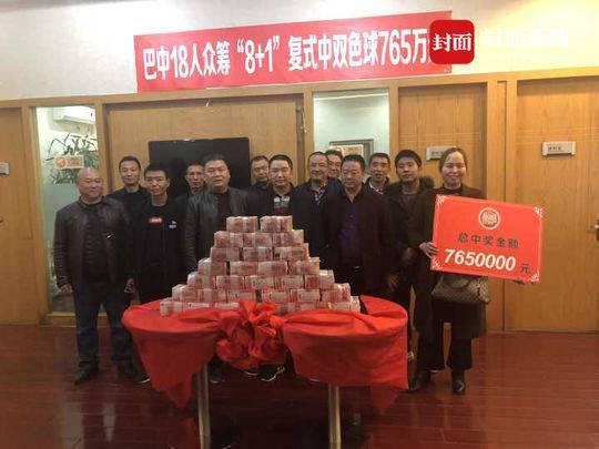 四川省福彩中心紧急联系银行调配现金,在当天中午前调配到300万元。