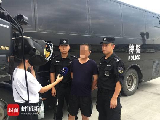 四川追逃第一案,追回第一人成功抓到潜逃21年的嫌疑人抗战什么的叫绝片图片