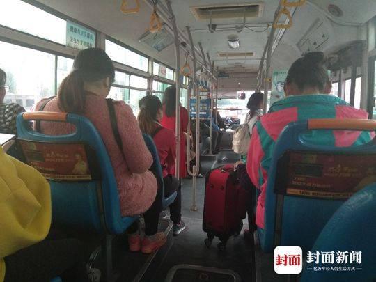 德阳就市区公交票价调整进行公开听证 高级车拟调为2元/人次
