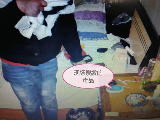 德阳小旅馆暗藏毒窝 贩毒吸毒人员被警方一锅端
