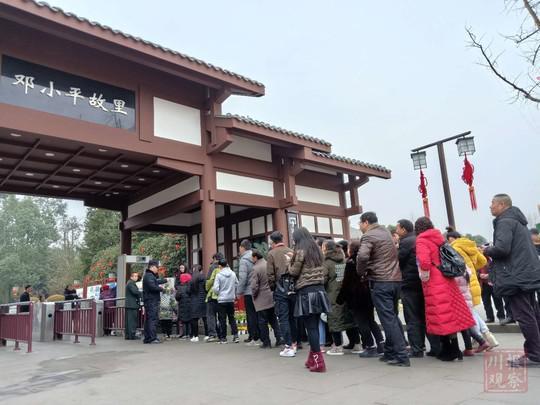 当天,广安各界群众纷纷前往邓小平故居缅怀伟人。(图片来源川报观察)