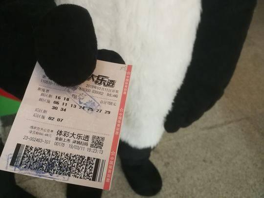 2019年中央专项彩票公益金分配结果公布 广元市、阿坝州各200