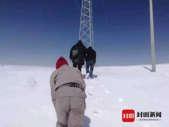 3名电力工人巡线时迷路 雪山中失联20小时获救
