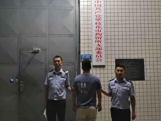 男子无证驾驶上高速 被拘留7天