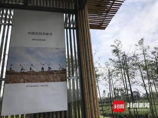 首批全国乡村旅游重点村拟入选名单公示 四川12个村上榜