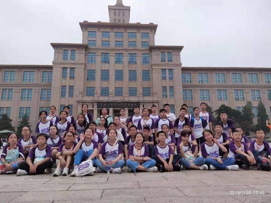 内江二中学生北京研学旅行照片