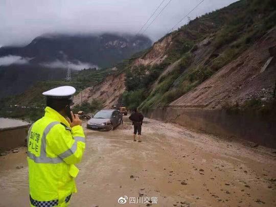 四川交警发布汶川泥石流最新受损路况汇总