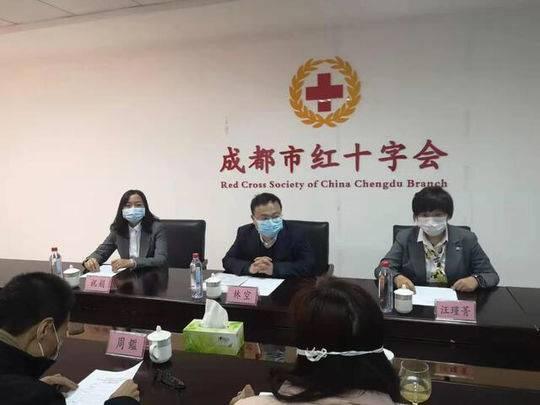 四川天府银行成都分行捐赠100万元支持成都市疫情防控工作