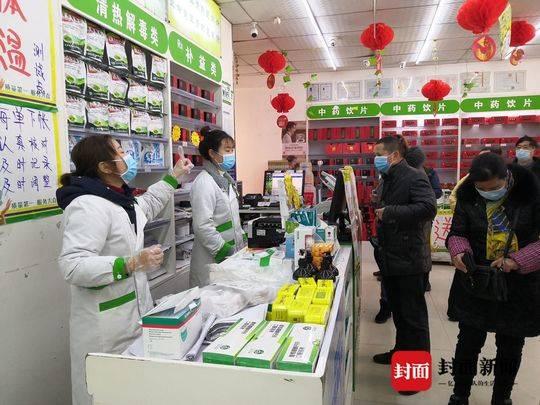 成都崇州市507家零售药店暂停销售退烧药品