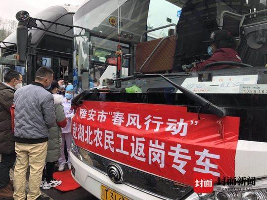 3月17日,四川首批赴湖北复工农民工专车。