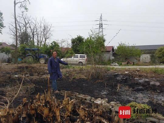 绵竹农家大院地面多次窜出明火 排除人为起火原因不明