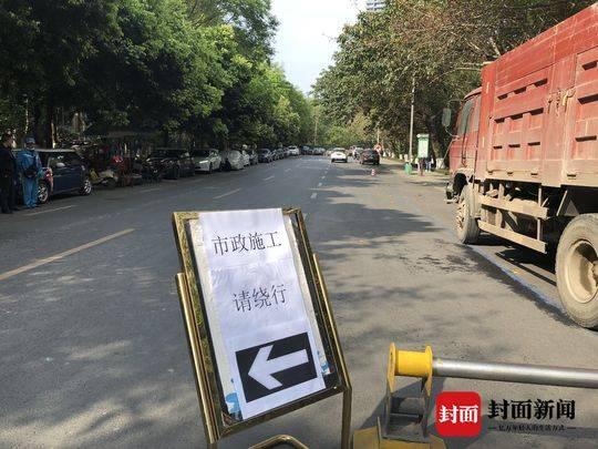 成都河滨路封闭施工禁止机动车通行 附近居民坦言出行不便