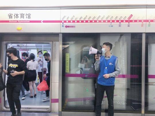 """终归""""平常"""" 成都地铁回暖单日客运量突破400万"""