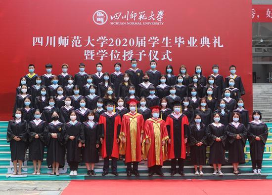 四川师范大学举行云毕业典礼 校长送给毕业生3个锦囊妙计