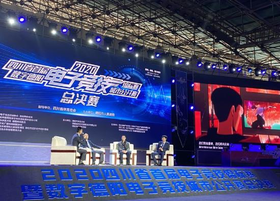 2020年四川电竞产业规模达218亿元 全省从业人员达12万人