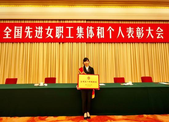 四川12个女职工集体和12位个人获全国五一巾帼奖