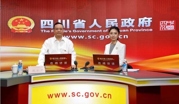 四川:山洪灾害预警将短信通知到每个受威胁群众