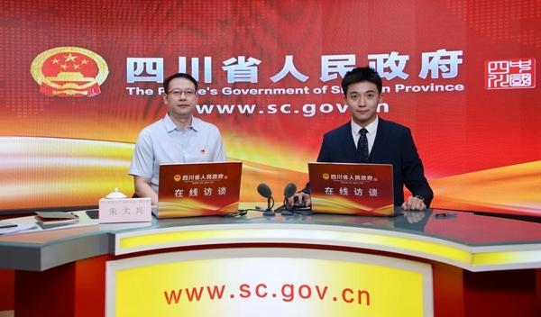 四川扶贫审计发现问题整改率97.4%