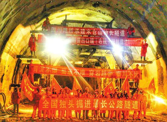 攻克米仓山,四川路桥川交公司创造高速公路隧道独头掘进历史。