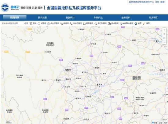 梳理5万余份地质资料 四川建成地质钻孔数据库