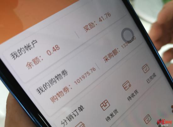 1-9月四川省跨境电商实现交易额305.1亿元 出口规模创新高