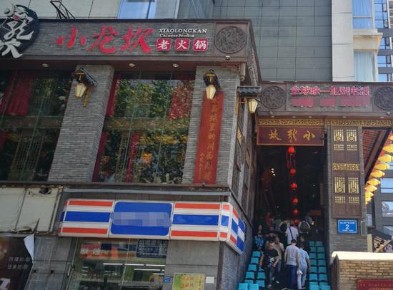 通过加盟店快速扩张的小龙坎火锅(图片来源:每经记者 李诗韵摄)