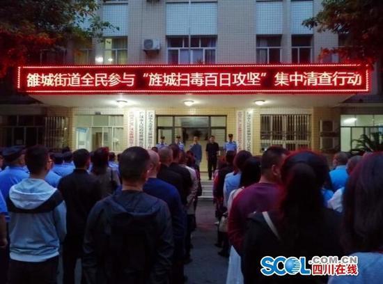 广汉公安第十次集中清查行动抓获违法犯罪人员70人
