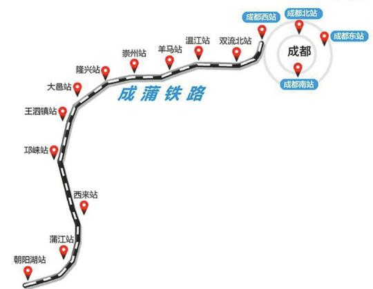 成蒲铁路预计年内开通 一小时交通生活圈即将实现