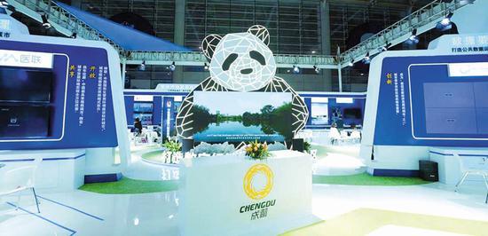 将在第四届数字中国建设峰会亮相的四川展馆成都展区