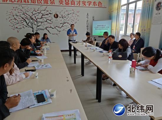 提升教研工作品质 提高教育发展质量