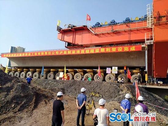 川南城际铁路泸州境内首片箱梁在泸县架设