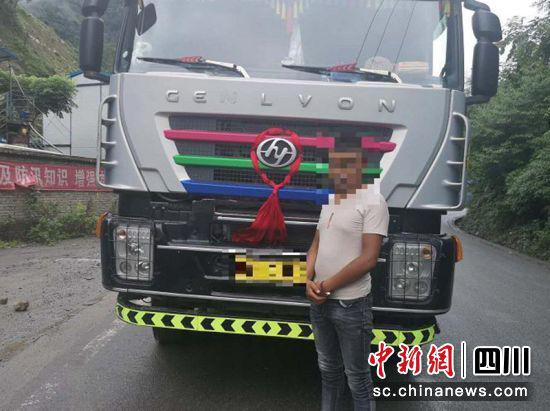雅安天全:男子无证驾驶大货车被拘留五日