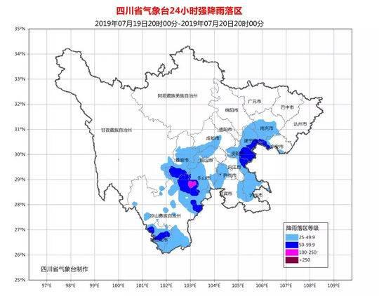 西南地区进入雨季 四川再发暴雨蓝色预警