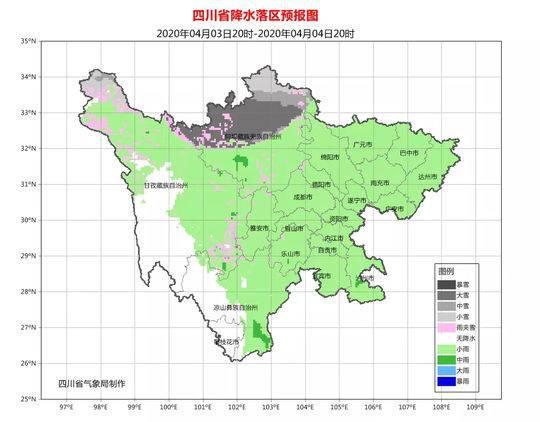 不只清明时节雨纷纷 四月上中旬四川还可能有倒春寒