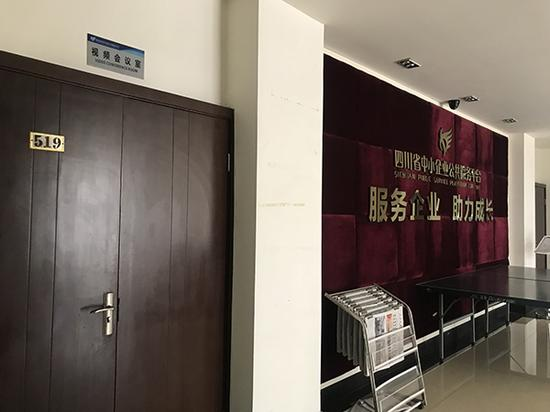 起底中国环保网络电视台:创始人曾假冒部长亲属