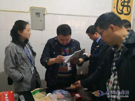 四川夹江两经营部涉嫌虚假宣传骗老年人钱 被查处