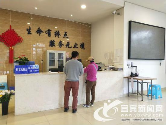 市民在市殡仪馆大厅咨询普惠型殡葬服务政策。(宜宾新闻网 喻熹 摄)