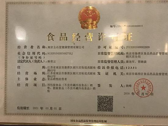 中医馆称能治癌年入千万:涉生产假药罪多人被刑拘