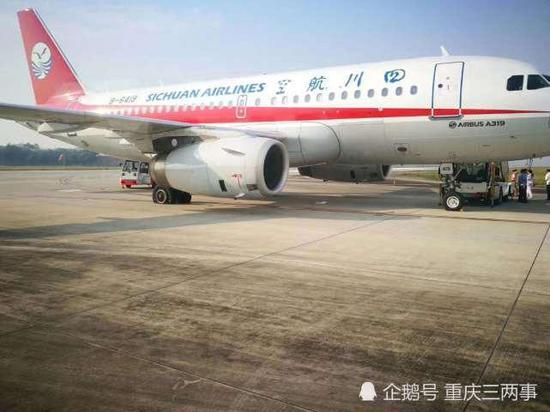 ▲当事飞机3U8633航班安全备降成都