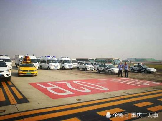 ▲机场上救援人员严阵以待