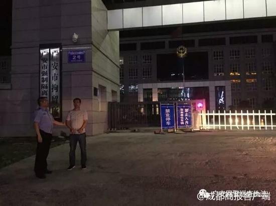 广安一网民发布言论侮辱汶川地震受难者 被行政拘留15日