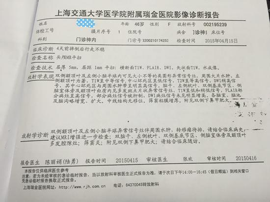 四川重病女老板称被丈夫卷走百万:不记得手术前领证 想撤婚被