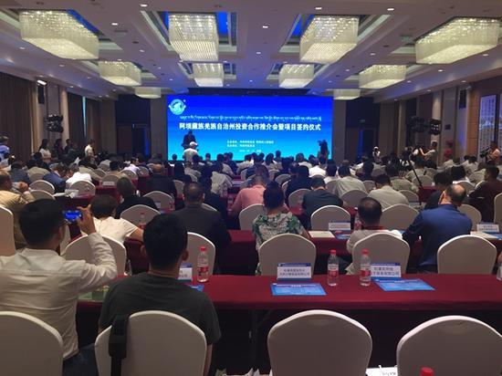 阿坝在蓉举行项目签约仪式 三产项目引资额是一、二产的两倍