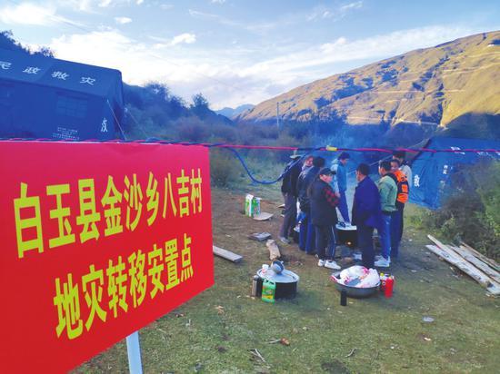 八吉村村民撤离安置点。
