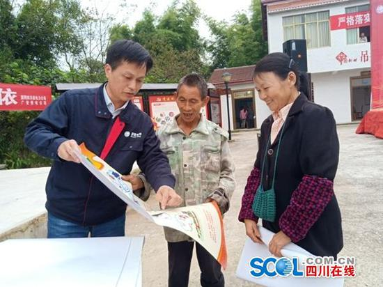 广安农网改造投资达4.47亿元 贫困村用电不再难