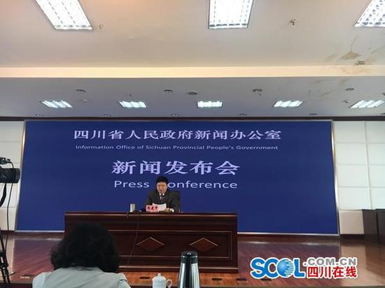 同比增长8.1%! 前三季度四川实现GDP 30853.5亿元